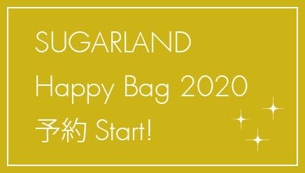 シュガーランド福袋2020予約受付